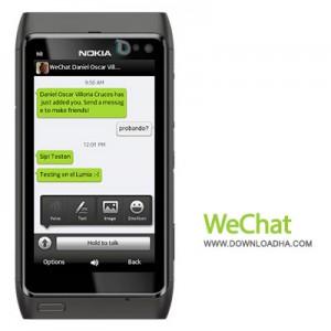 wechat-symbian-s60v5